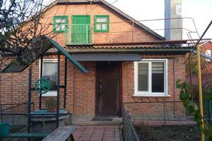 Частина будинку на Кибальчичі Вінниця без посередників