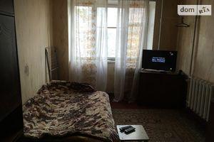 Комнаты в Одессе без посредников