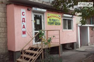 Снять помещение под офис Учинская улица