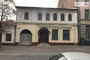 Куплю офісну будівлю в Харкові без посередників