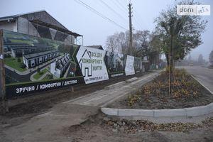 Продажа/аренда нерухомості в Борисполі