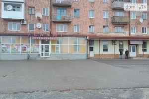 Сниму коммерческую недвижимость долгосрочно в Волынской области