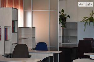 Сниму офисное здание в Хмельницком без посредников