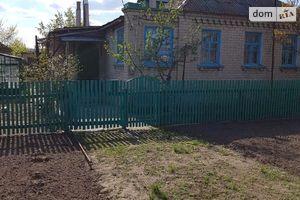 Куплю дом в Рубежном без посредников