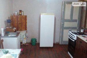 Куплю часть дома в Чугуеве без посредников