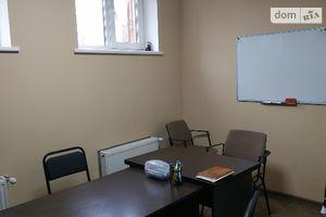 Зніму невеликий офіс в Вінниці довгостроково