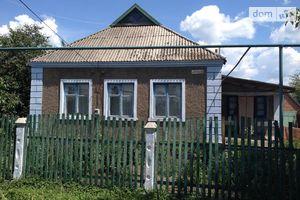 Продажа/аренда будинків в Новому Бузі