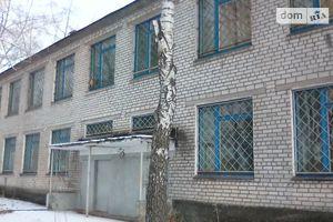 Сниму арендую коммерческую недвижимость Аренда офиса 40 кв Измайловская площадь
