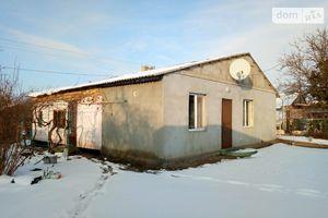 Продажа/аренда будинків в Жовтневому районі
