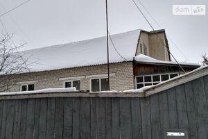 Куплю частину будинку в Богодухові без посередників