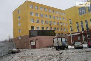 Куплю офіс в Харкові без посередників