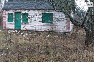 Куплю дом в Новограде-Волынском без посредников