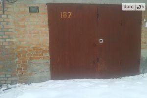 Куплю гараж в Кировограде без посредников
