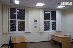 Сниму офис в Киеве долгосрочно