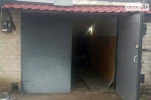 Куплю гараж в Запоріжжі без посередників