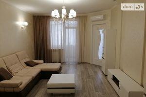 Недвижимость на Фонтанской Одесса без посредников