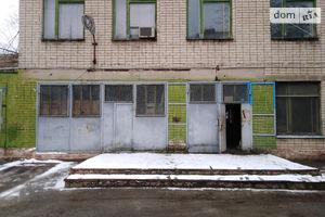 Зніму комерційну нерухомість в Херсоні довгостроково