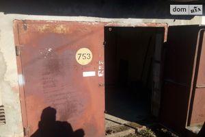 Куплю гараж в Чернівцях без посередників