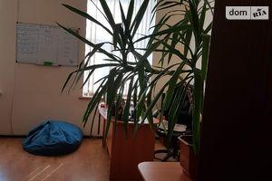 Куплю офис на Ришельевской Одесса