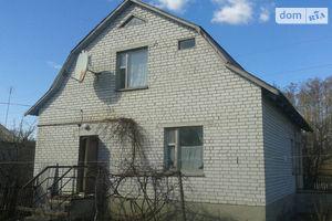Куплю недвижимость на Ивнице без посредников