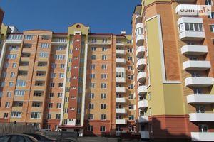 Куплю квартиру Тернопільської області