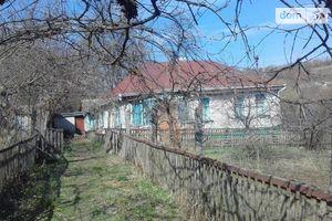 Куплю недвижимость на Песчанке без посредников