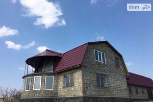 Продается дом на 2 этажа 285 кв. м с камином