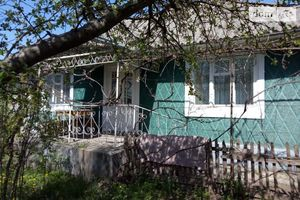 Куплю недвижимость на Серебрии без посредников