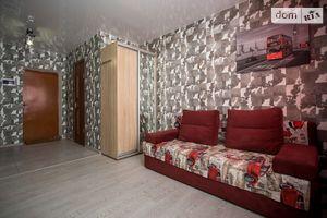 Сниму недвижимость на Гагариной посуточно