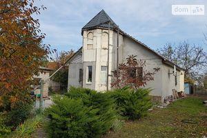 Куплю недвижимость на Подгородном без посредников