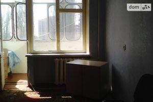 Однокімнатні квартири Кременчук без посередників