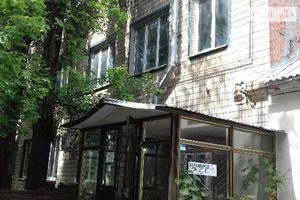 Куплю недвижимость на Саксаганскоге Днепропетровск