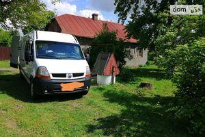 Недвижимость в Нововолынске без посредников
