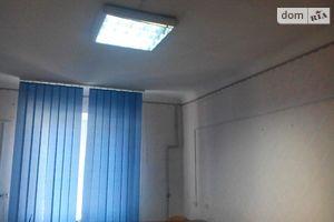 Зніму офіс довгостроково у Луганській області