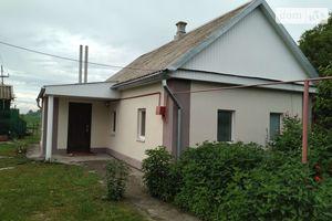 Куплю недвижимость на Беляковой Днепропетровск