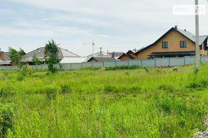 9a3a54d7827b3 DOM.RIA - Купить земельный участок в Украине - продажа участков