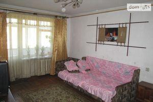 Сниму недвижимость на Низе Кирова посуточно