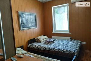 Сниму недвижимость на Большой Арнаутской Одесса посуточно