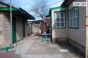 Куплю приватний будинок в Верхньодніпровську без посередників