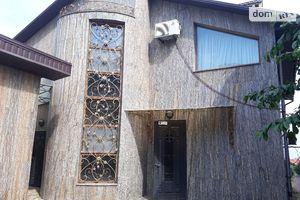 Продажа/аренда будинків в Одесі
