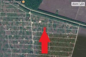 Куплю землю сельскохозяйственного назначения на Дружбе без посредников