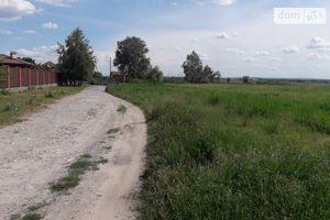 Куплю нерухомість на Бєлградській Дніпропетровськ
