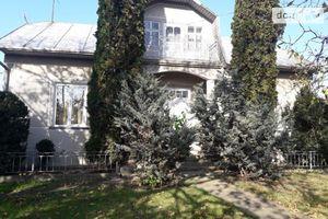 Продается одноэтажный дом 140 кв. м с гаражом