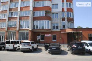 Куплю помещения свободного назначения на Подольской Хмельницкий