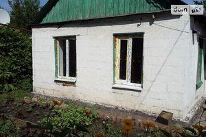 Куплю недвижимость на Чичериной Днепропетровск